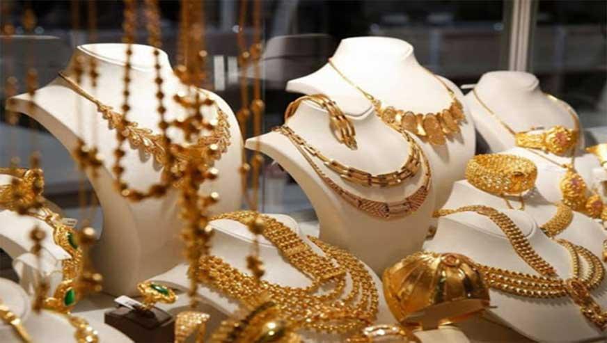 فروشندگی طلا و جواهر