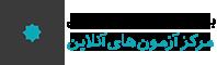 آزمون های ادواری | بنیاد آموزش مجازی ایرانیان | تجربه ای متفاوت از آزمون آنلاین