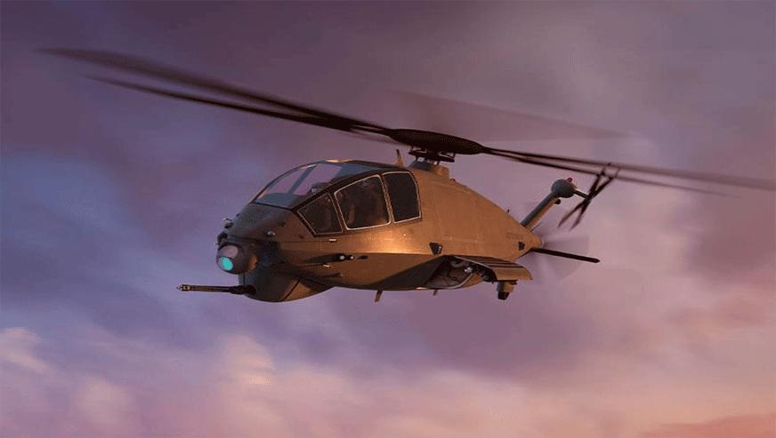 مبانی طراحی هلیکوپتر - (اصول پرواز)